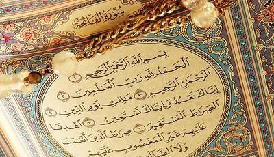 Fatiha Suresi ve Besmele