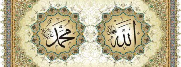 İslamı Yaşarken Yaptığımız Çok Büyük Yanlış.