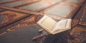 Kur'an-ı Kerim Nedir?