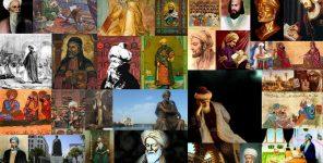 İslam ve Felsefe İlişkisi Üzerine