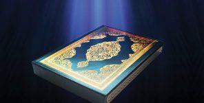 Hz. Muhammed'i anlamak