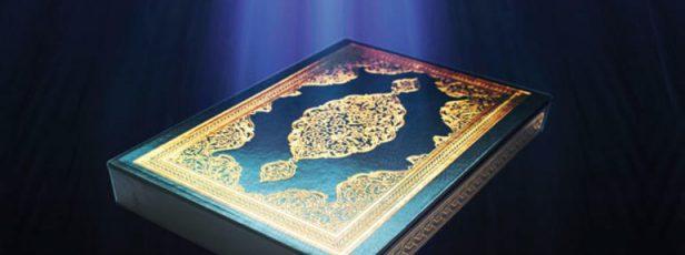 Allah'ın Elçisinin Kur'an Anlayışı Nasıldı