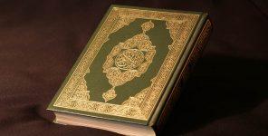 Anlaşılmaz olan Kuran değil, bunu iddia edendir!